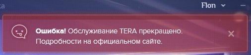 the end of ruTera 2.jpg